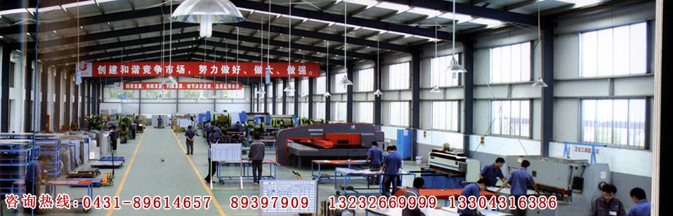 工厂及展厅展示